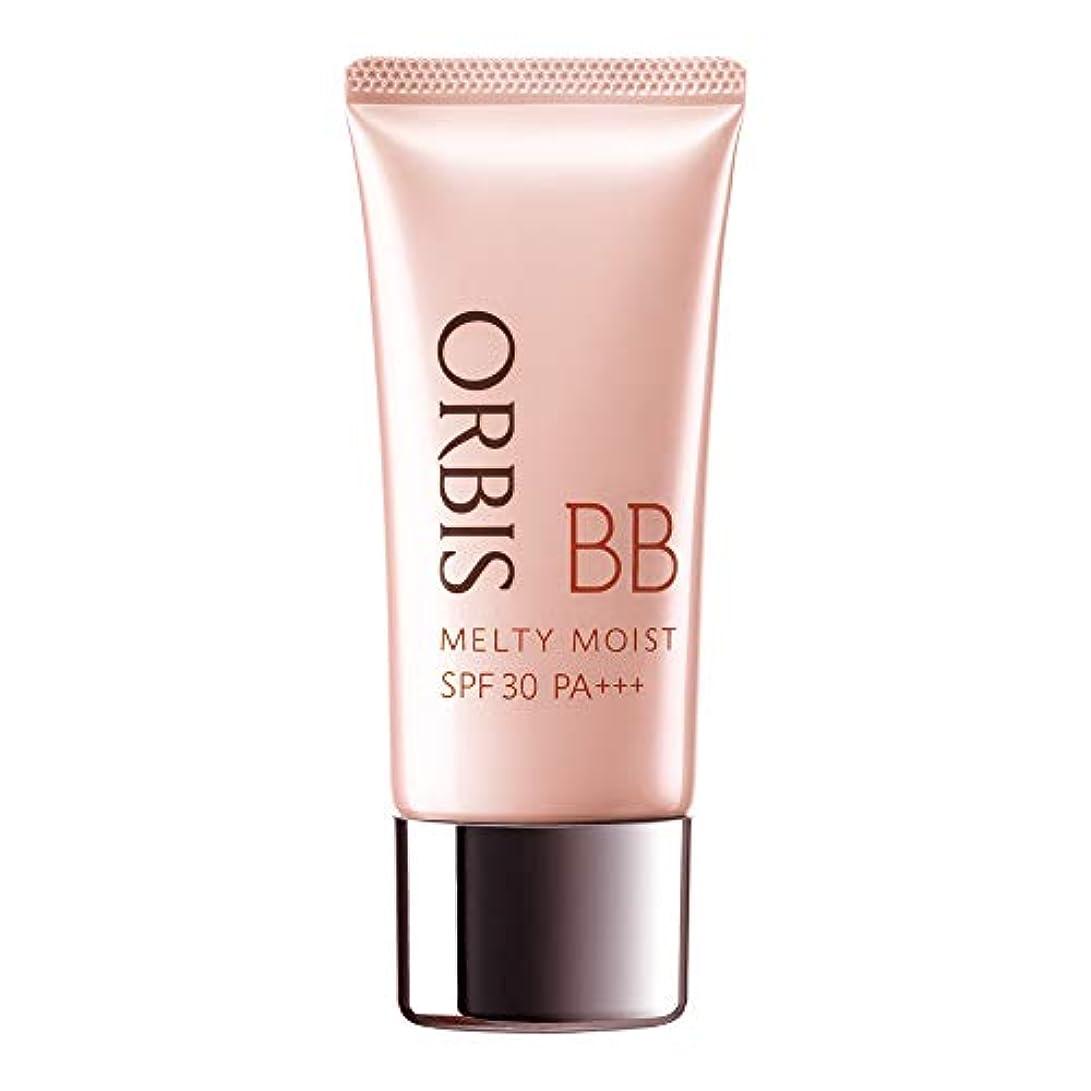 暗黙侵入イースターオルビス(ORBIS) メルティーモイスト BB ナチュラル 35g ◎BBクリーム◎