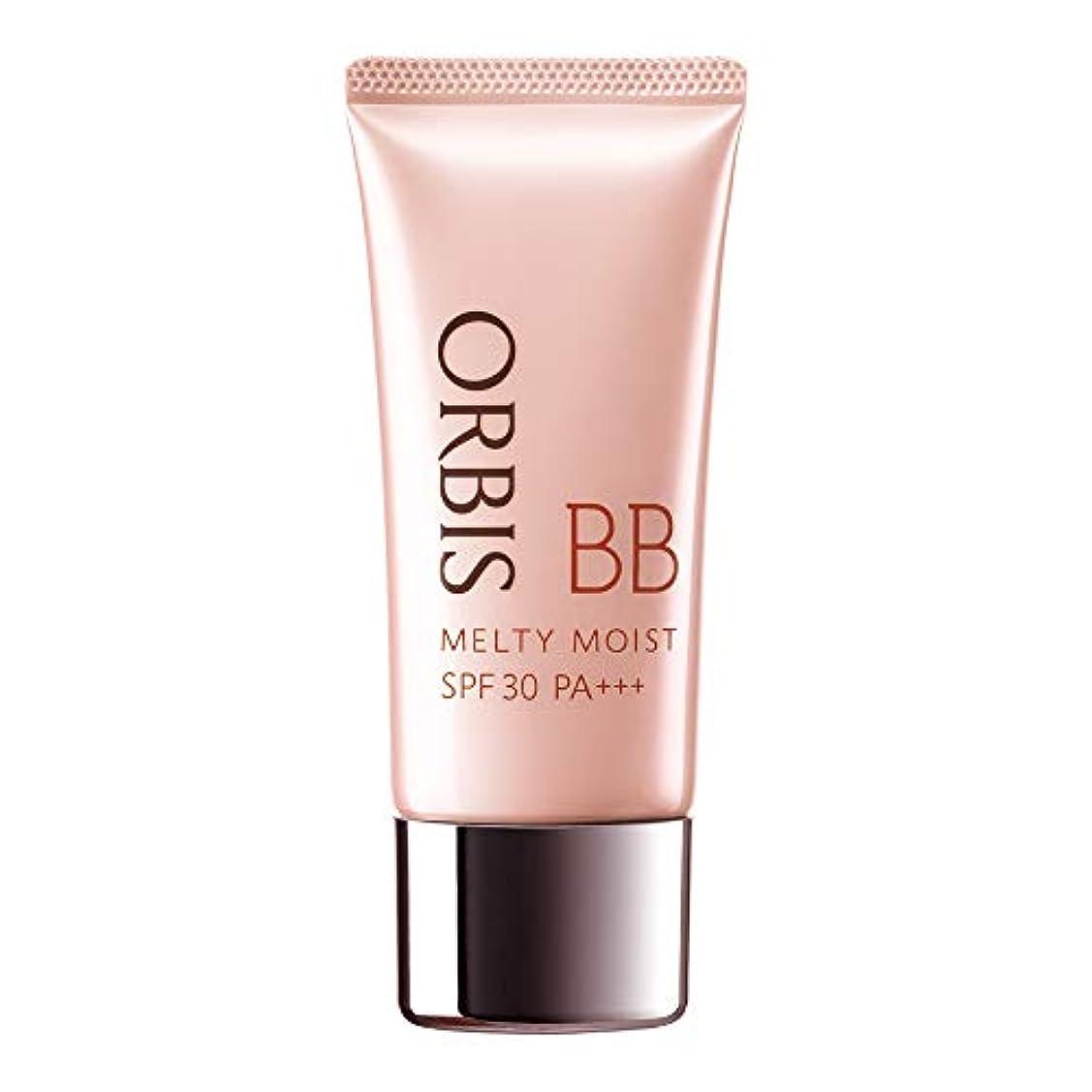 フリッパーショート人種オルビス(ORBIS) メルティーモイスト BB ナチュラル 35g ◎BBクリーム◎