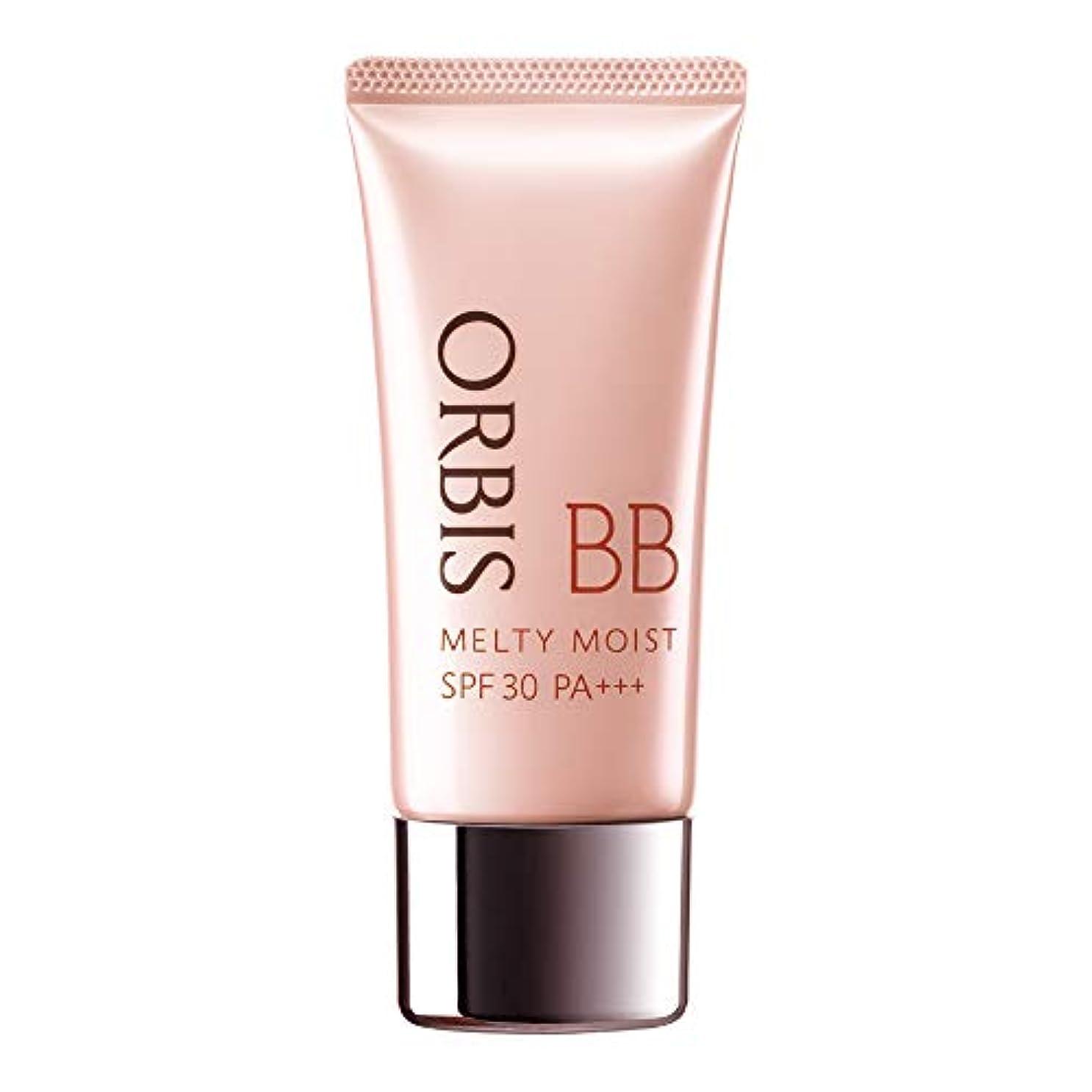 ロマンチック最も生態学オルビス(ORBIS) メルティーモイスト BB ナチュラル 35g ◎BBクリーム◎