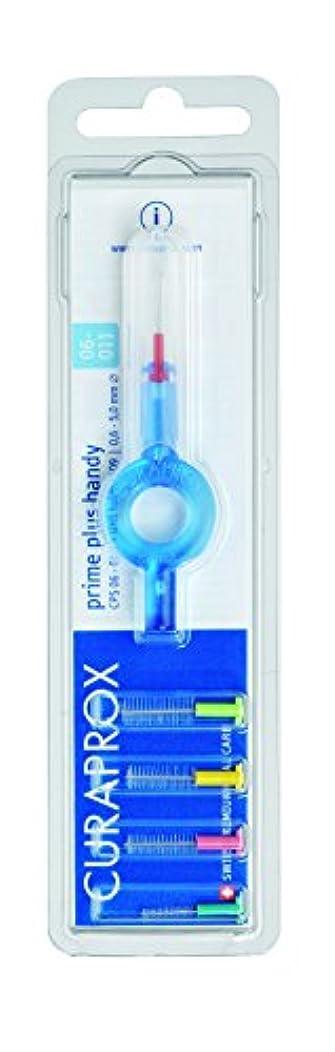 たまに楽しませる無視できるクラプロックス 歯間ブラシ プライムプラスハンディ06-11