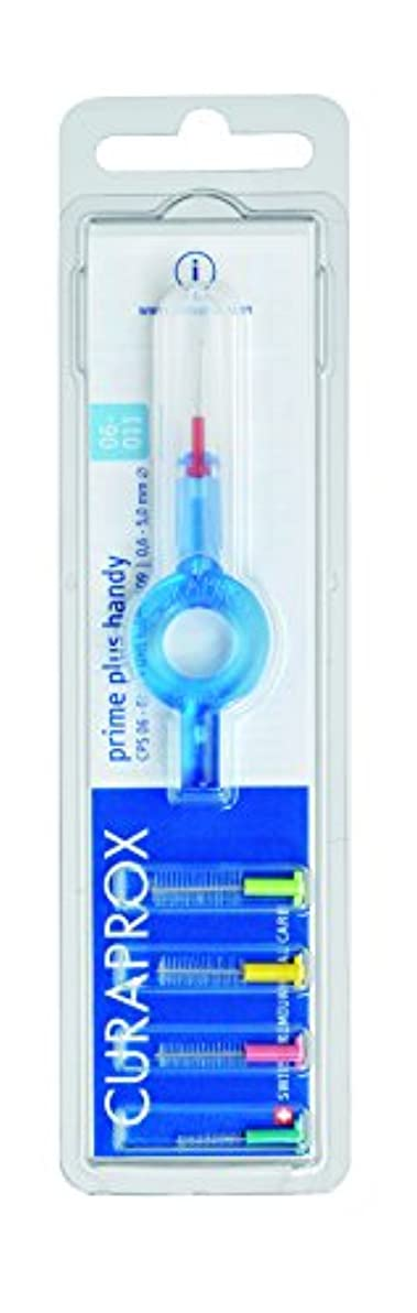 報奨金スリラー定期的にクラプロックス 歯間ブラシ プライムプラスハンディ06-11