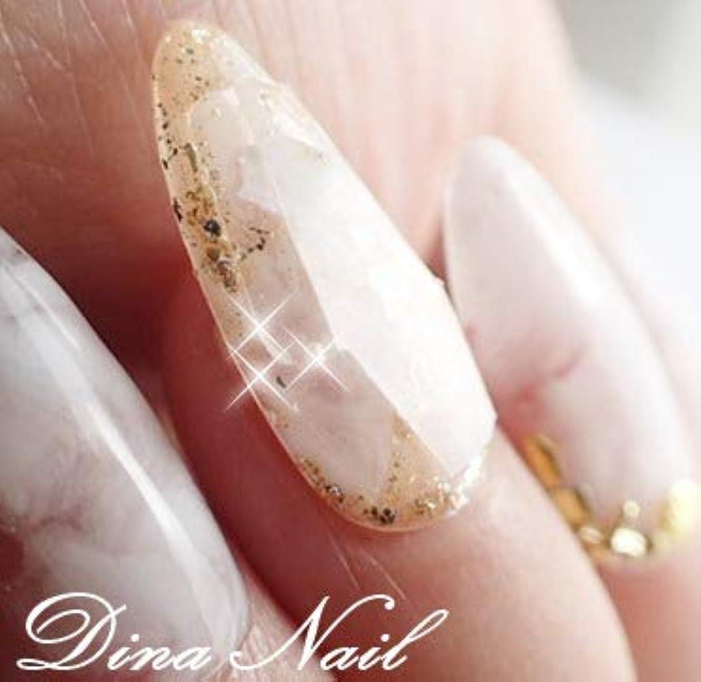 鮮やかなメキシコ放射性DINAネイル 白マーブル宝石ネイル スキニースクエアM(2657.10番)ネイルチップ
