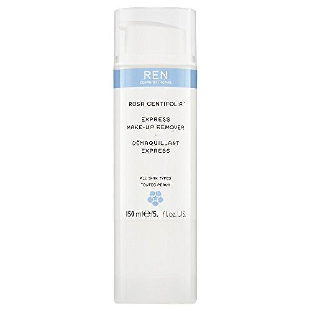 広範囲め言葉魅力的Renローザセンチフォリアバラメイクアップリムーバー150ミリリットル (REN) (x2) - REN Rosa Centifolia Makeup Remover 150ml (Pack of 2) [並行輸入品]
