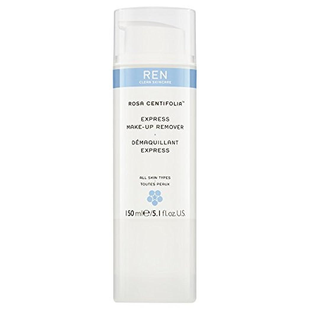 分布リース今日Renローザセンチフォリアバラメイクアップリムーバー150ミリリットル (REN) (x6) - REN Rosa Centifolia Makeup Remover 150ml (Pack of 6) [並行輸入品]