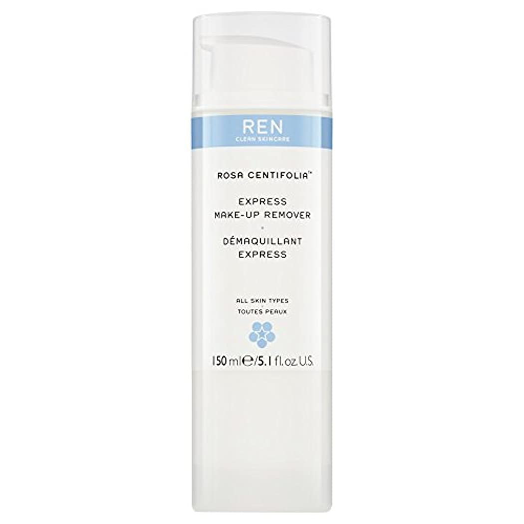 不注意ウェーハ被るRenローザセンチフォリアバラメイクアップリムーバー150ミリリットル (REN) (x6) - REN Rosa Centifolia Makeup Remover 150ml (Pack of 6) [並行輸入品]