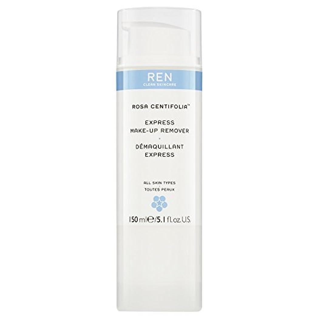 財布シェードタクシーRenローザセンチフォリアバラメイクアップリムーバー150ミリリットル (REN) (x2) - REN Rosa Centifolia Makeup Remover 150ml (Pack of 2) [並行輸入品]