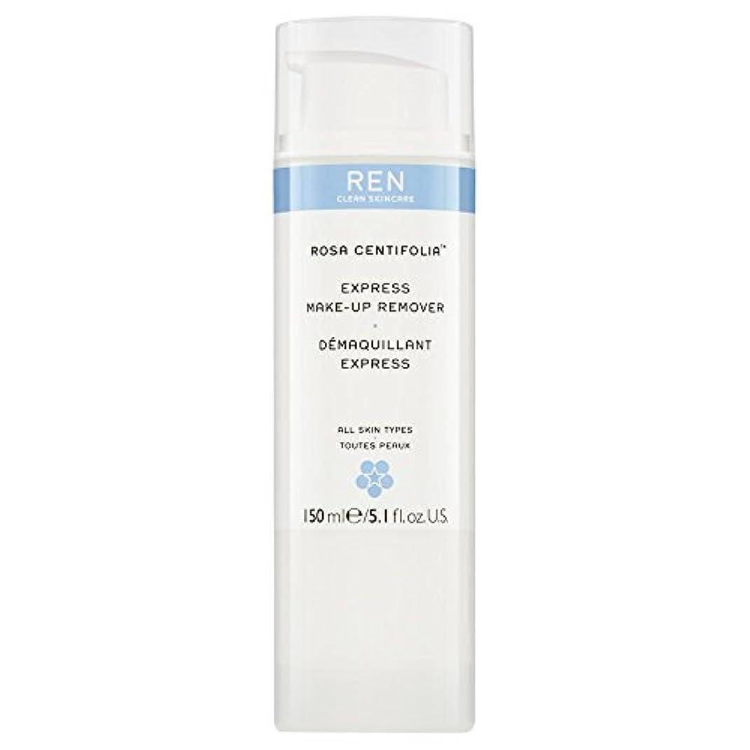 ジレンマ鷹含めるRenローザセンチフォリアバラメイクアップリムーバー150ミリリットル (REN) - REN Rosa Centifolia Makeup Remover 150ml [並行輸入品]
