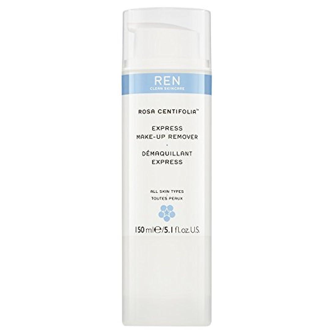トークン頭痛統治するRenローザセンチフォリアバラメイクアップリムーバー150ミリリットル (REN) - REN Rosa Centifolia Makeup Remover 150ml [並行輸入品]