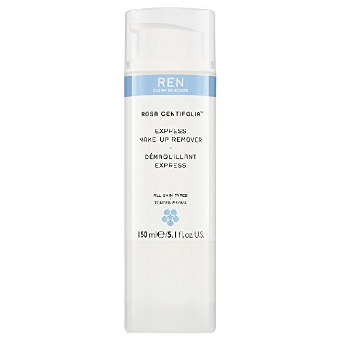 宣教師強風チャーミングRenローザセンチフォリアバラメイクアップリムーバー150ミリリットル (REN) - REN Rosa Centifolia Makeup Remover 150ml [並行輸入品]
