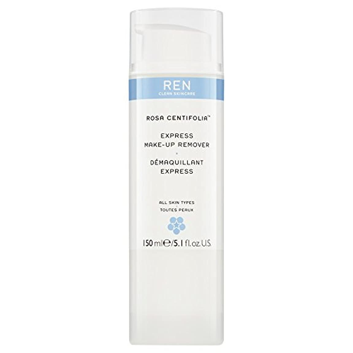彼の横誘うRenローザセンチフォリアバラメイクアップリムーバー150ミリリットル (REN) (x2) - REN Rosa Centifolia Makeup Remover 150ml (Pack of 2) [並行輸入品]