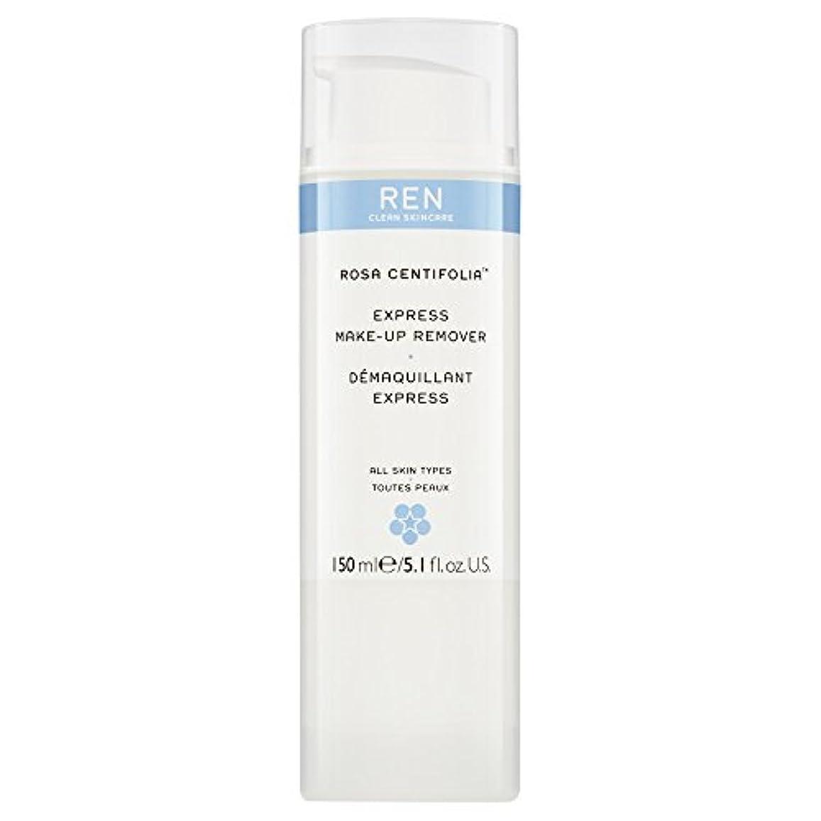 避難パラダイススカイRenローザセンチフォリアバラメイクアップリムーバー150ミリリットル (REN) - REN Rosa Centifolia Makeup Remover 150ml [並行輸入品]
