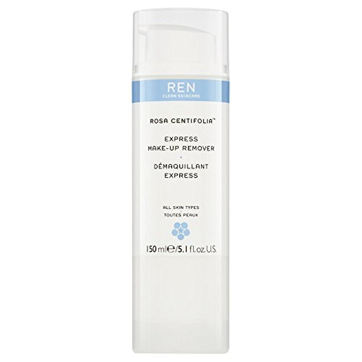 祭司餌ドールRenローザセンチフォリアバラメイクアップリムーバー150ミリリットル (REN) (x2) - REN Rosa Centifolia Makeup Remover 150ml (Pack of 2) [並行輸入品]