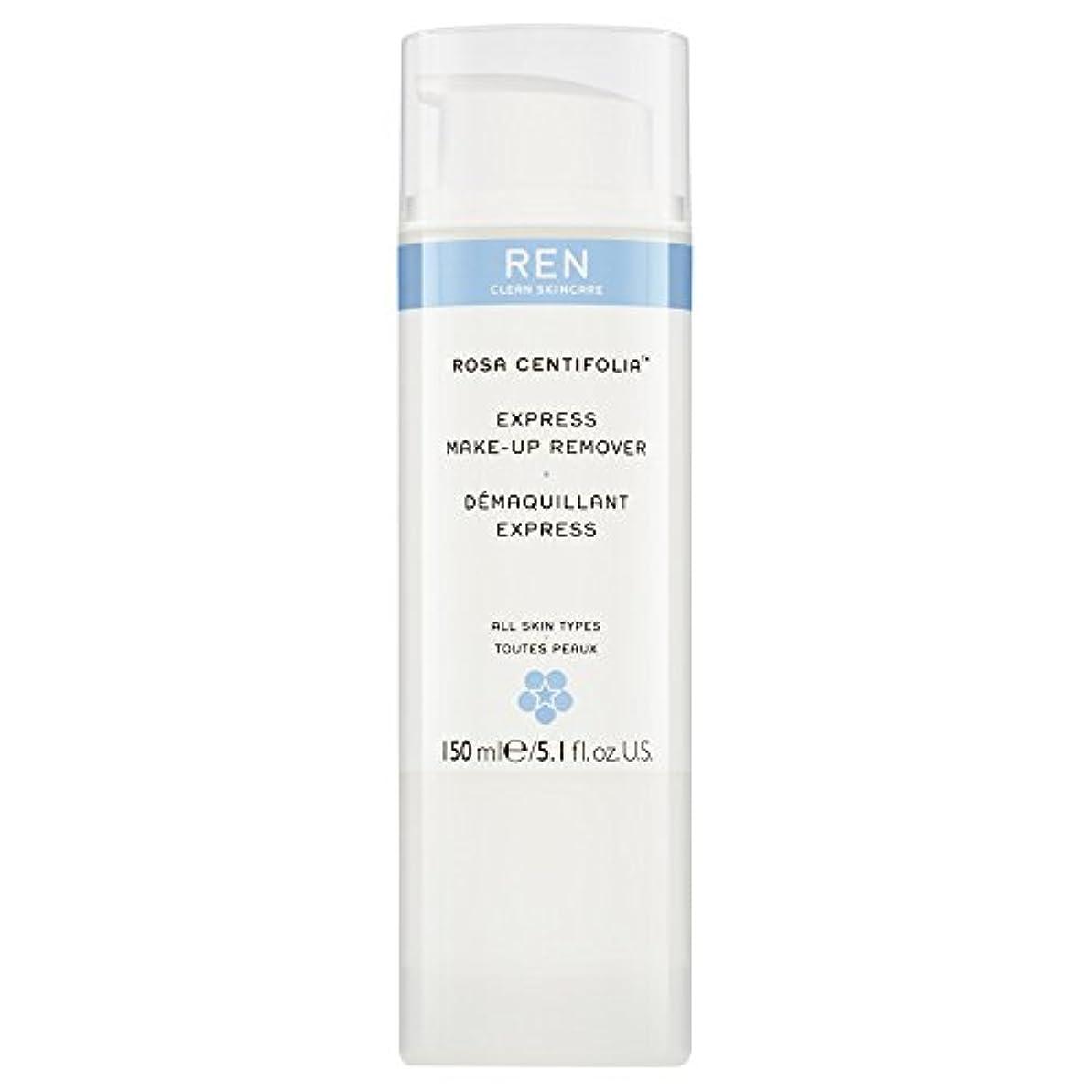 Renローザセンチフォリアバラメイクアップリムーバー150ミリリットル (REN) - REN Rosa Centifolia Makeup Remover 150ml [並行輸入品]