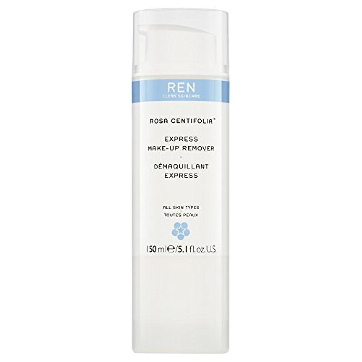 加速度機知に富んだ手荷物Renローザセンチフォリアバラメイクアップリムーバー150ミリリットル (REN) - REN Rosa Centifolia Makeup Remover 150ml [並行輸入品]