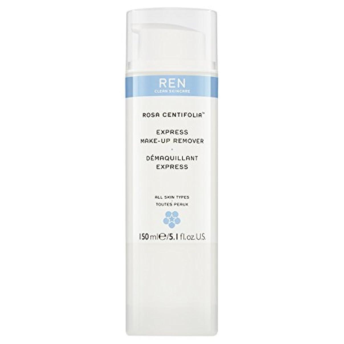 壊滅的な階段除外するRenローザセンチフォリアバラメイクアップリムーバー150ミリリットル (REN) (x6) - REN Rosa Centifolia Makeup Remover 150ml (Pack of 6) [並行輸入品]