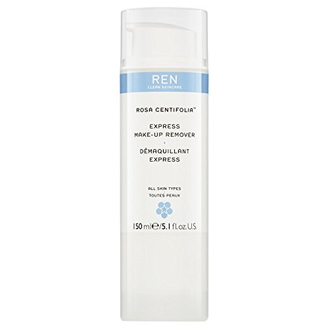 はず恐れる開発するRenローザセンチフォリアバラメイクアップリムーバー150ミリリットル (REN) (x6) - REN Rosa Centifolia Makeup Remover 150ml (Pack of 6) [並行輸入品]