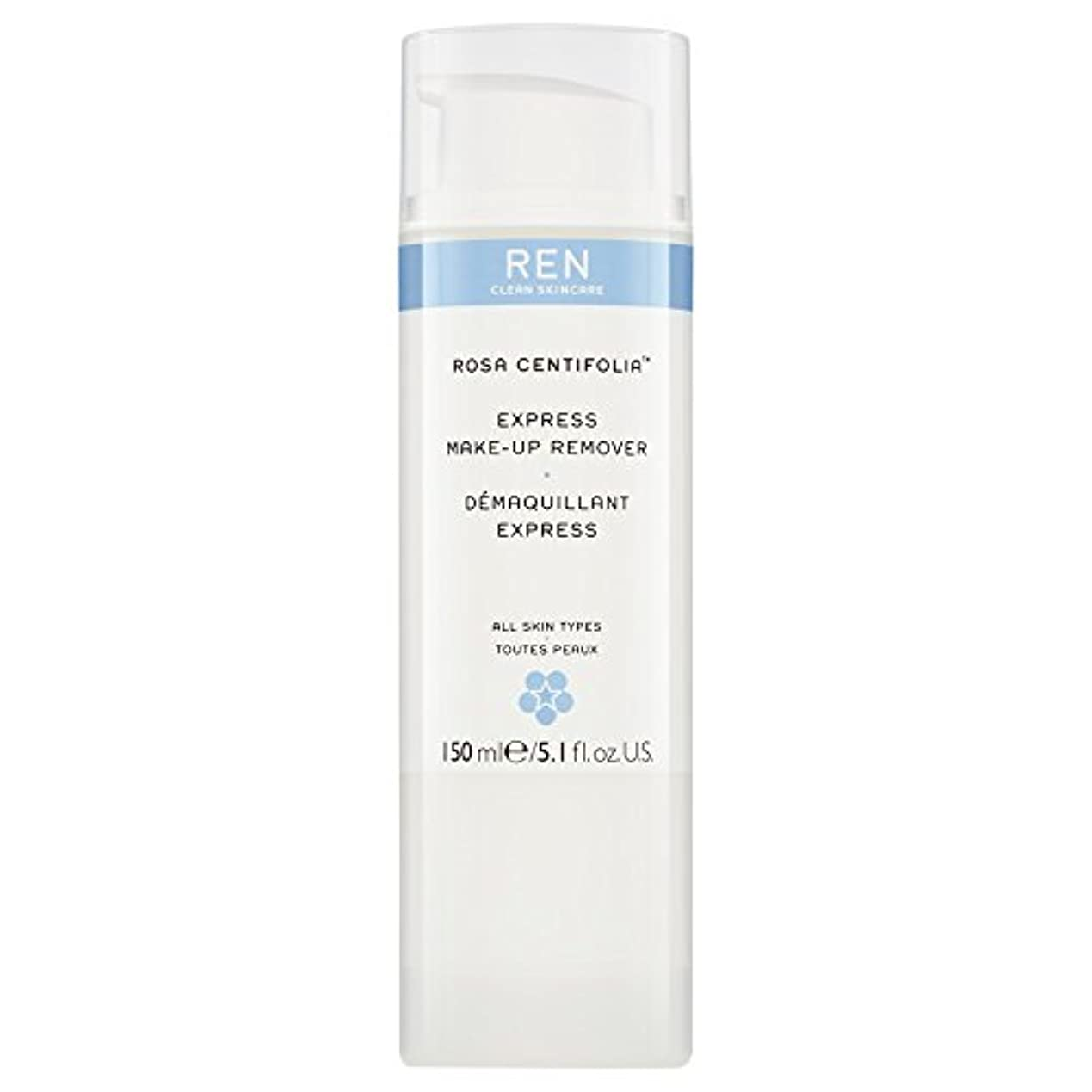 リズム閃光松明Renローザセンチフォリアバラメイクアップリムーバー150ミリリットル (REN) - REN Rosa Centifolia Makeup Remover 150ml [並行輸入品]