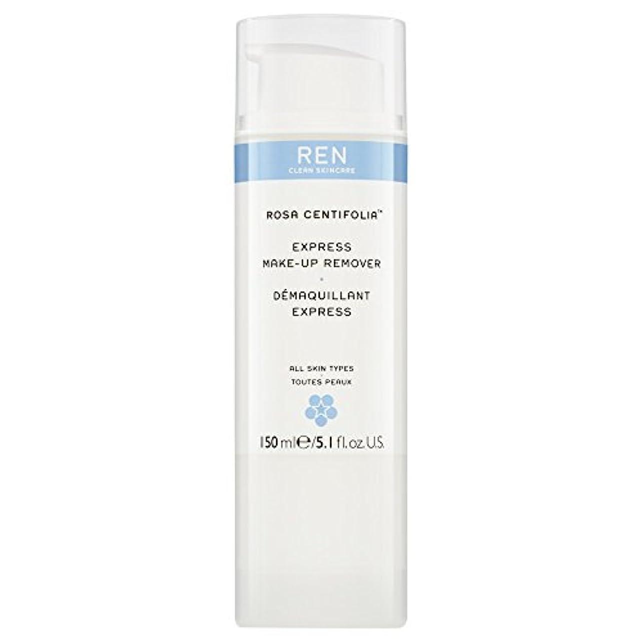 もし工業用手綱Renローザセンチフォリアバラメイクアップリムーバー150ミリリットル (REN) (x2) - REN Rosa Centifolia Makeup Remover 150ml (Pack of 2) [並行輸入品]