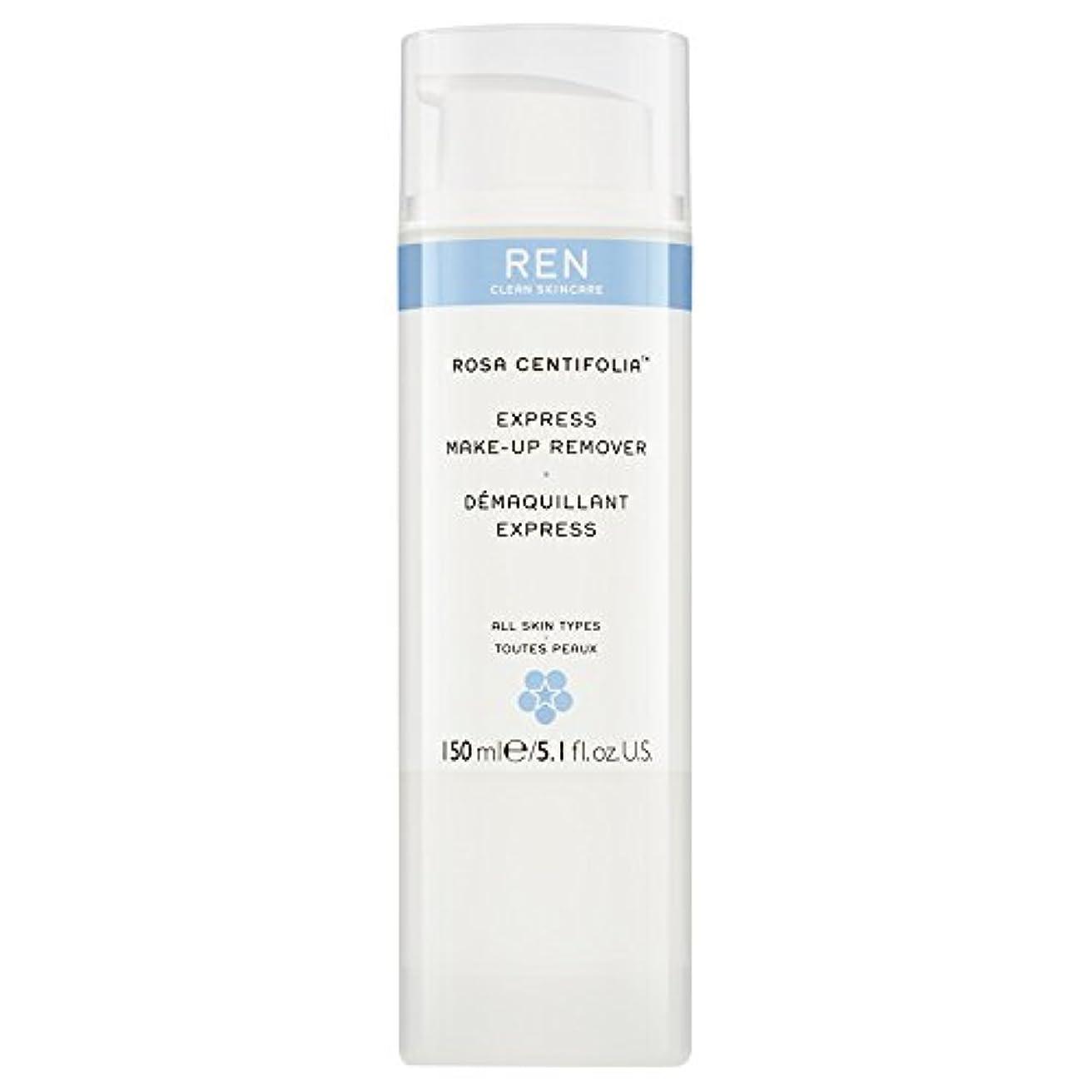 職人居住者組み立てるRenローザセンチフォリアバラメイクアップリムーバー150ミリリットル (REN) (x6) - REN Rosa Centifolia Makeup Remover 150ml (Pack of 6) [並行輸入品]