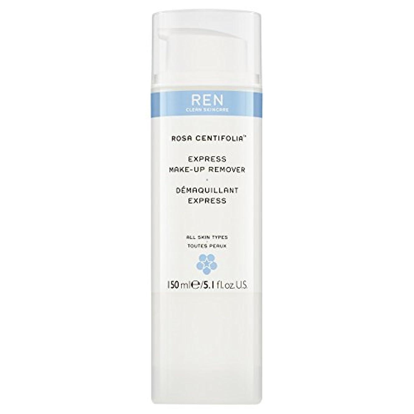 一時的頬骨体操Renローザセンチフォリアバラメイクアップリムーバー150ミリリットル (REN) (x2) - REN Rosa Centifolia Makeup Remover 150ml (Pack of 2) [並行輸入品]