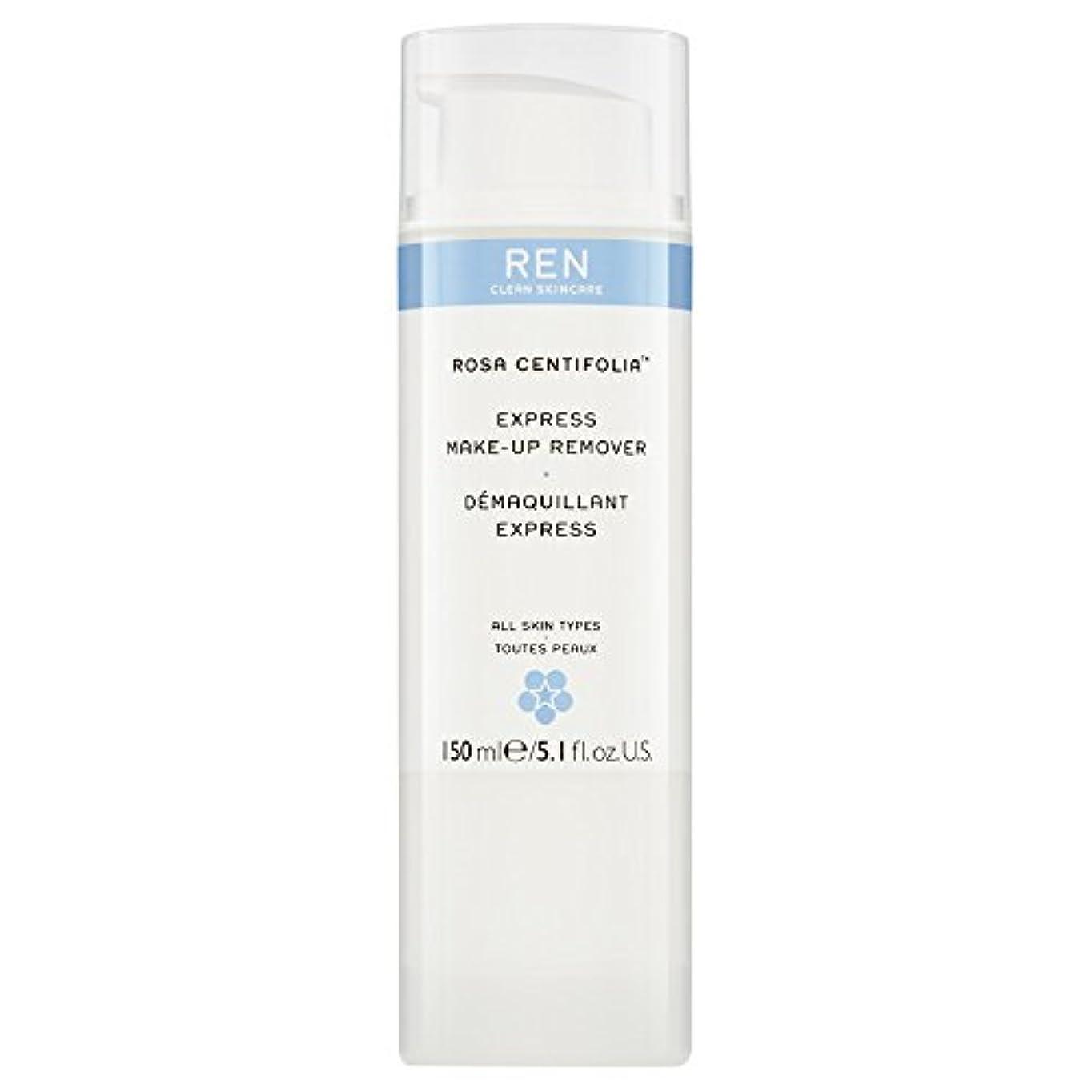 富モジュール見る人Renローザセンチフォリアバラメイクアップリムーバー150ミリリットル (REN) (x2) - REN Rosa Centifolia Makeup Remover 150ml (Pack of 2) [並行輸入品]