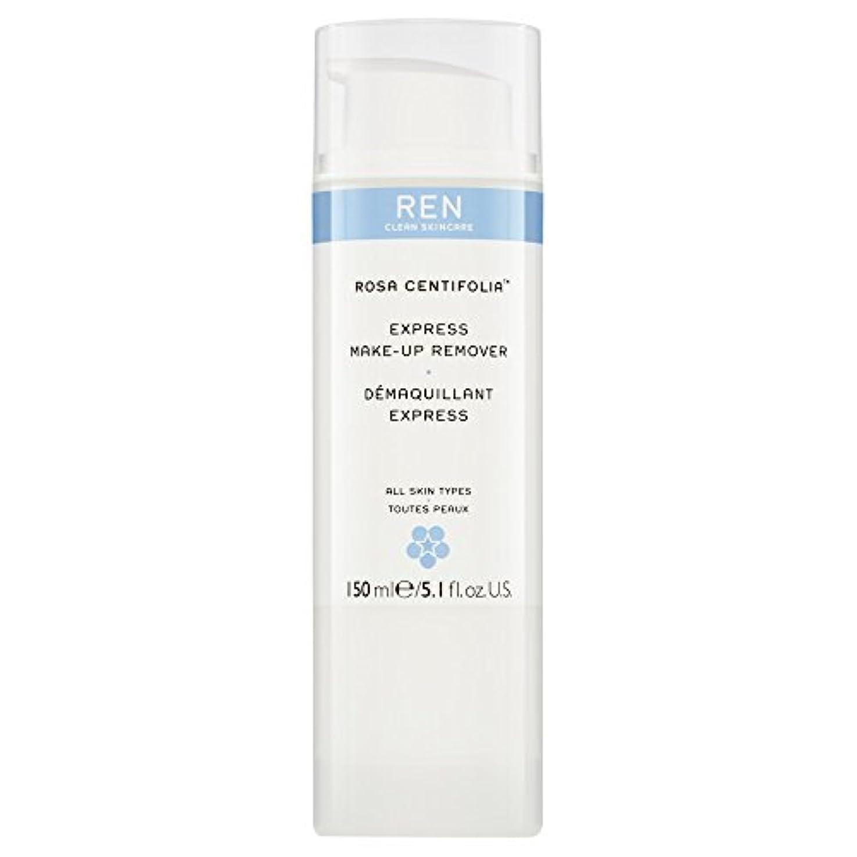 パット報酬悲惨Renローザセンチフォリアバラメイクアップリムーバー150ミリリットル (REN) (x2) - REN Rosa Centifolia Makeup Remover 150ml (Pack of 2) [並行輸入品]