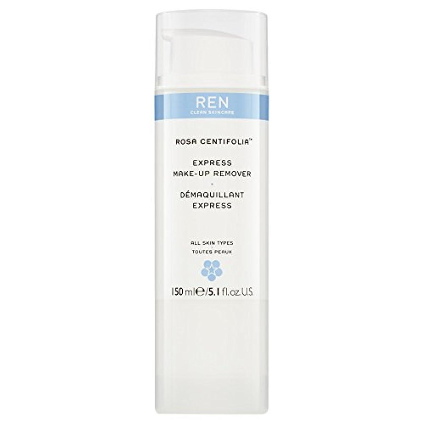 おしゃれじゃないラップトップ閲覧するRenローザセンチフォリアバラメイクアップリムーバー150ミリリットル (REN) (x2) - REN Rosa Centifolia Makeup Remover 150ml (Pack of 2) [並行輸入品]