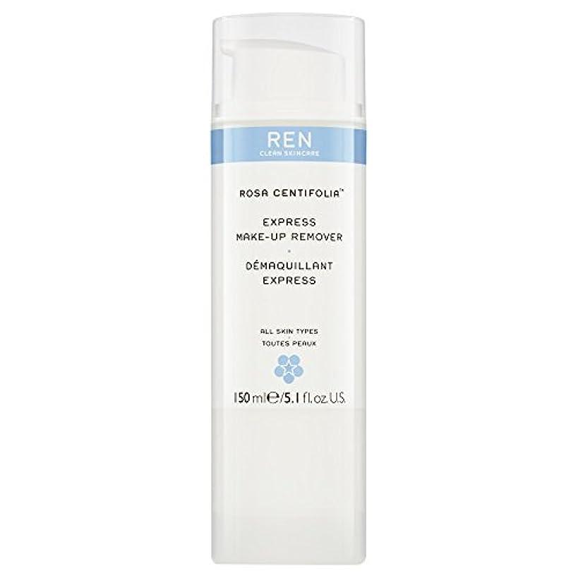 浴救援下向きRenローザセンチフォリアバラメイクアップリムーバー150ミリリットル (REN) (x2) - REN Rosa Centifolia Makeup Remover 150ml (Pack of 2) [並行輸入品]