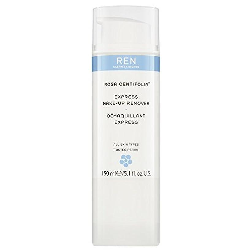 ほぼ平日ファンRenローザセンチフォリアバラメイクアップリムーバー150ミリリットル (REN) (x2) - REN Rosa Centifolia Makeup Remover 150ml (Pack of 2) [並行輸入品]