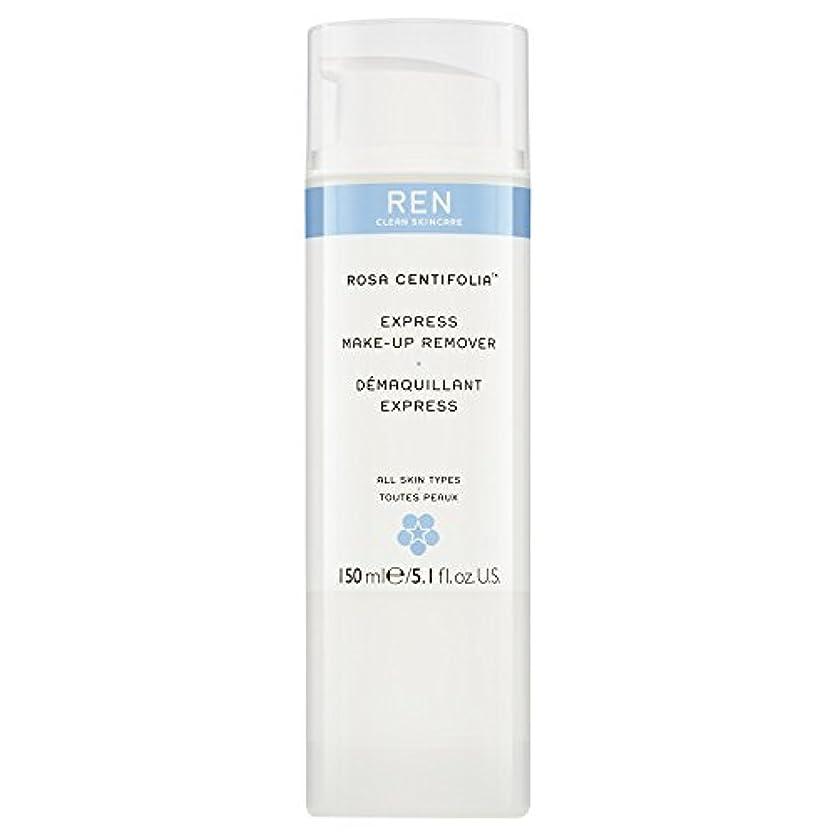 傾く反響する摂動Renローザセンチフォリアバラメイクアップリムーバー150ミリリットル (REN) (x2) - REN Rosa Centifolia Makeup Remover 150ml (Pack of 2) [並行輸入品]