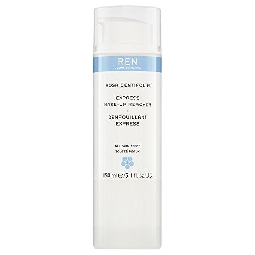 ファンシーハーブ食器棚Renローザセンチフォリアバラメイクアップリムーバー150ミリリットル (REN) (x2) - REN Rosa Centifolia Makeup Remover 150ml (Pack of 2) [並行輸入品]