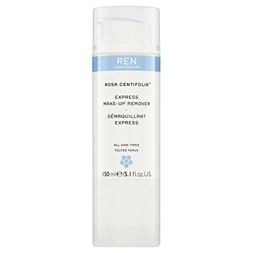 延期する死傷者勧告Renローザセンチフォリアバラメイクアップリムーバー150ミリリットル (REN) (x2) - REN Rosa Centifolia Makeup Remover 150ml (Pack of 2) [並行輸入品]