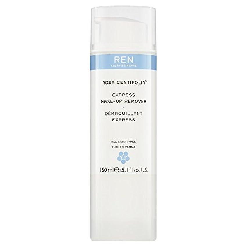 揮発性屈辱する反響するRenローザセンチフォリアバラメイクアップリムーバー150ミリリットル (REN) (x2) - REN Rosa Centifolia Makeup Remover 150ml (Pack of 2) [並行輸入品]