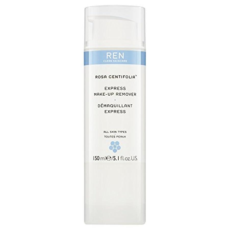 商業の暴力叫び声Renローザセンチフォリアバラメイクアップリムーバー150ミリリットル (REN) (x6) - REN Rosa Centifolia Makeup Remover 150ml (Pack of 6) [並行輸入品]