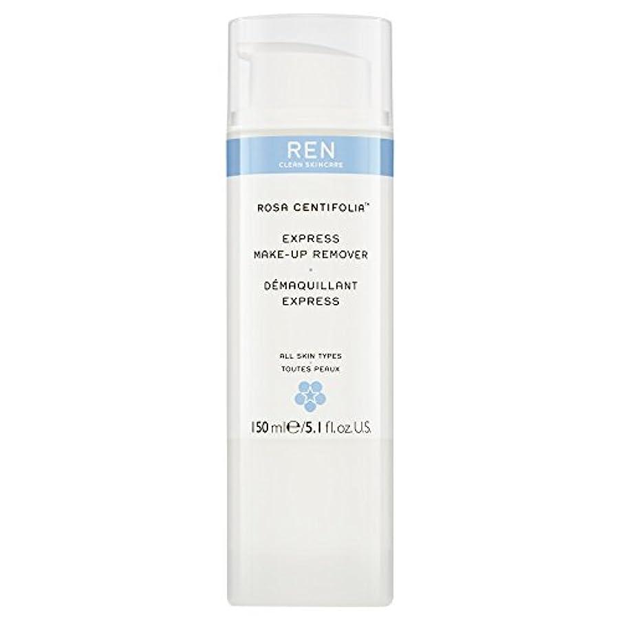 磁石グリル予測子Renローザセンチフォリアバラメイクアップリムーバー150ミリリットル (REN) (x6) - REN Rosa Centifolia Makeup Remover 150ml (Pack of 6) [並行輸入品]