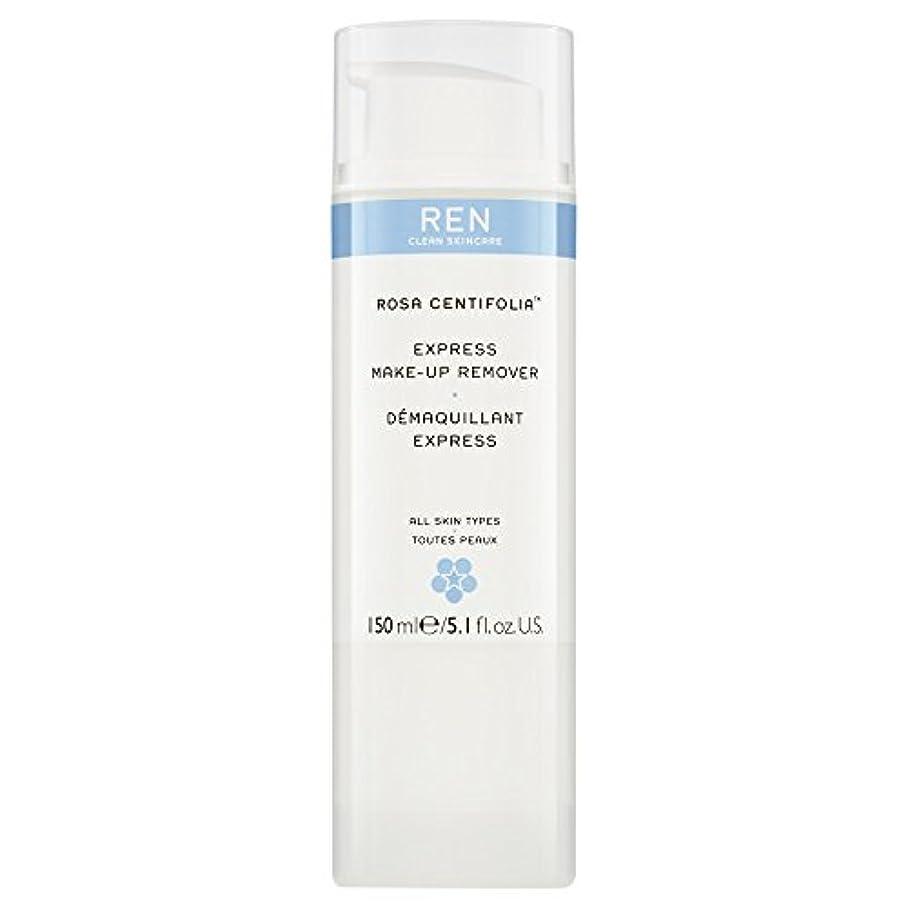 エーカーグローキモいRenローザセンチフォリアバラメイクアップリムーバー150ミリリットル (REN) - REN Rosa Centifolia Makeup Remover 150ml [並行輸入品]