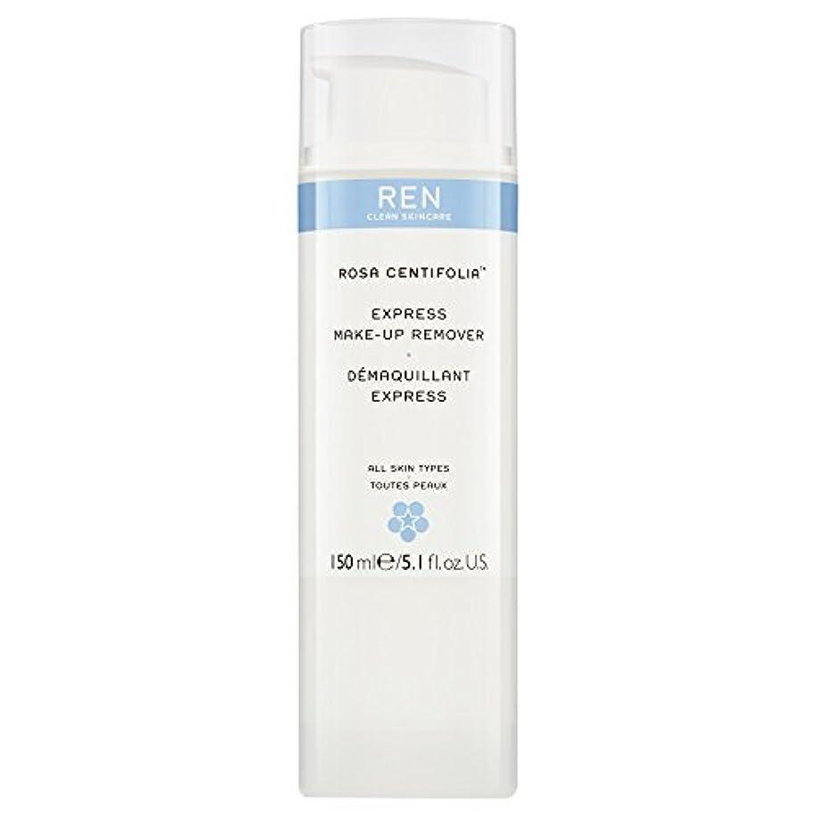 マーティンルーサーキングジュニアキロメートルミルクRenローザセンチフォリアバラメイクアップリムーバー150ミリリットル (REN) - REN Rosa Centifolia Makeup Remover 150ml [並行輸入品]