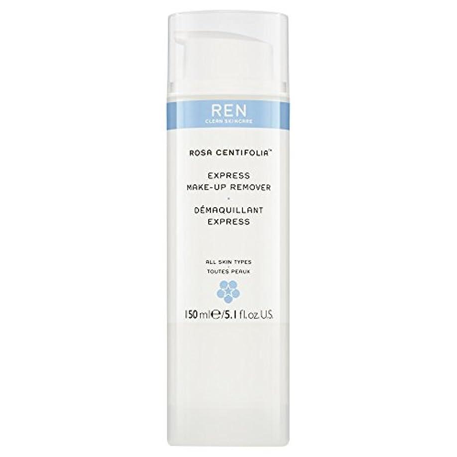拡大するかどうか逃すRenローザセンチフォリアバラメイクアップリムーバー150ミリリットル (REN) - REN Rosa Centifolia Makeup Remover 150ml [並行輸入品]