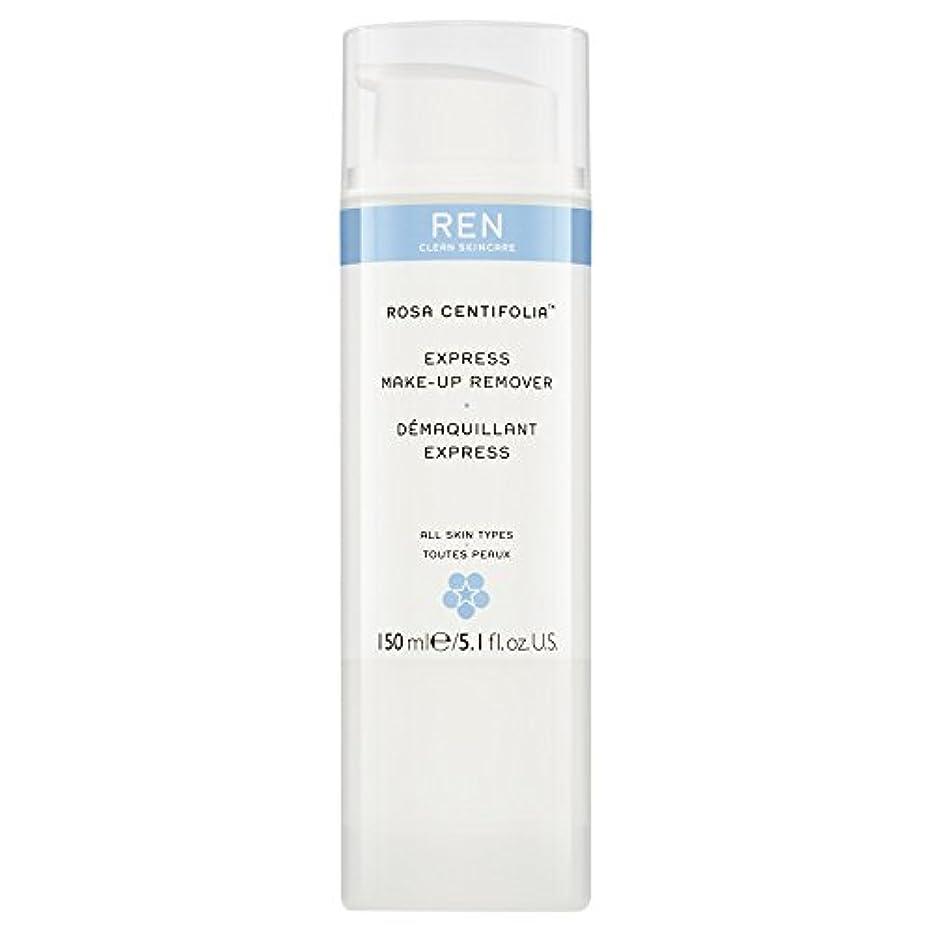 作り労苦限定Renローザセンチフォリアバラメイクアップリムーバー150ミリリットル (REN) (x2) - REN Rosa Centifolia Makeup Remover 150ml (Pack of 2) [並行輸入品]