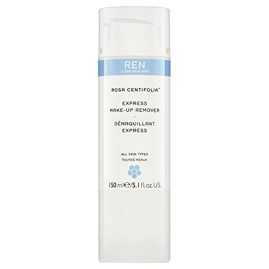 壊れたたくさんの一生Renローザセンチフォリアバラメイクアップリムーバー150ミリリットル (REN) (x2) - REN Rosa Centifolia Makeup Remover 150ml (Pack of 2) [並行輸入品]