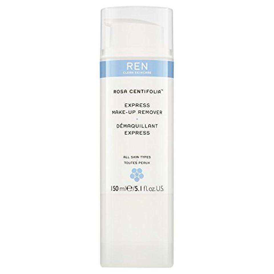 クラックおびえた分解するRenローザセンチフォリアバラメイクアップリムーバー150ミリリットル (REN) (x2) - REN Rosa Centifolia Makeup Remover 150ml (Pack of 2) [並行輸入品]