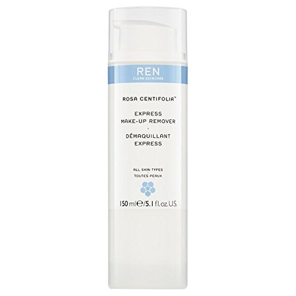ブーストフォーカス静けさRenローザセンチフォリアバラメイクアップリムーバー150ミリリットル (REN) (x6) - REN Rosa Centifolia Makeup Remover 150ml (Pack of 6) [並行輸入品]