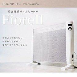 ROOMMATE 遠赤外線パネルヒーター FioreII E...