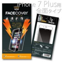 Buff ウルトラ衝撃吸収プロテクター iPhone 7 PLUS フルカバー 360° FC-005C