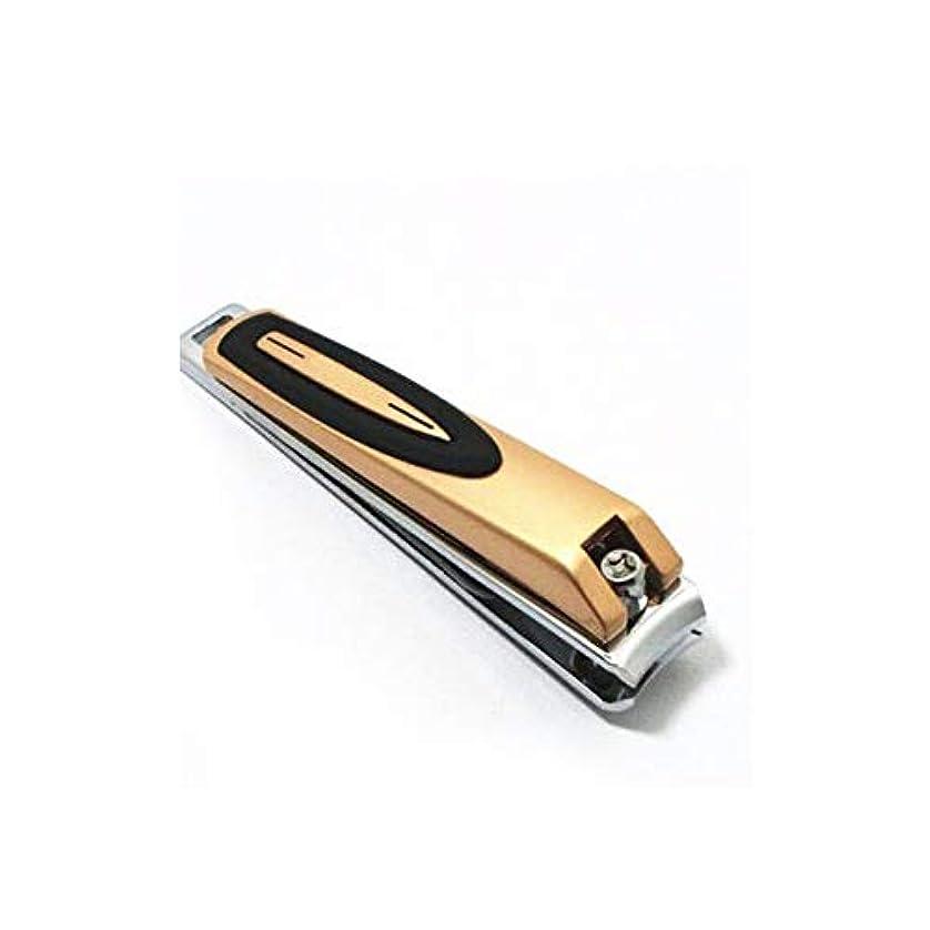 後衝動影響力のあるステンレス爪切りファッション爪切り携帯便利男女兼用爪切りセット、銅色