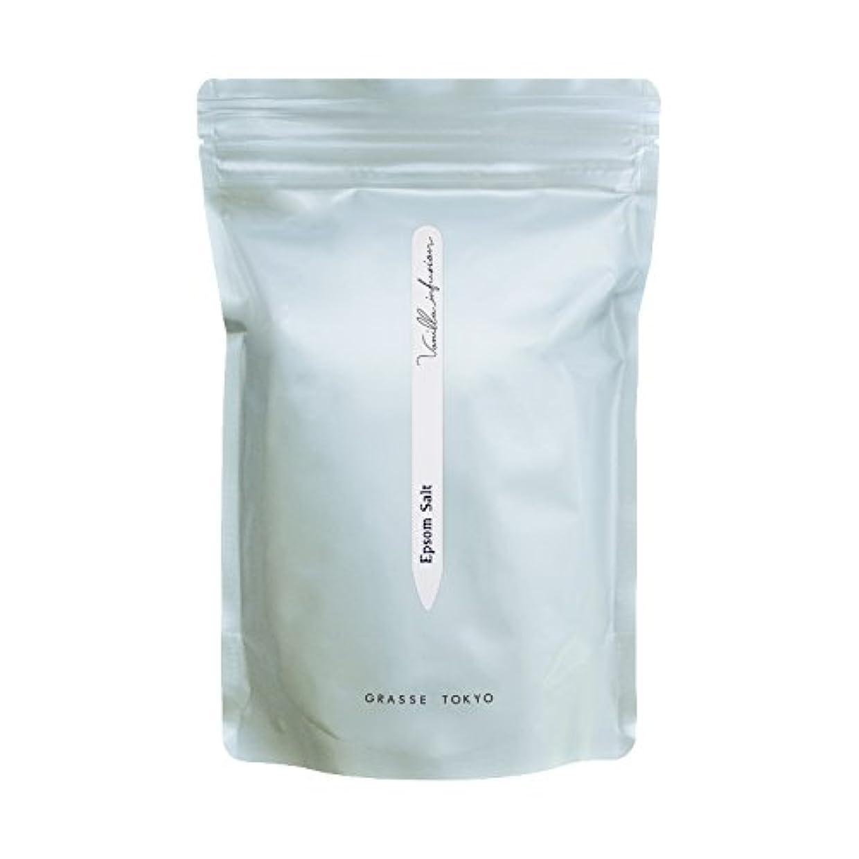 浮く解凍する、雪解け、霜解け退院グラーストウキョウ エプソムソルト(浴用、5回分ジップ袋) Vanilla infusion 750g