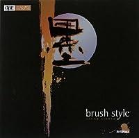 墨 brush style (design parts collection)