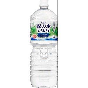 森の水だより 2L ×6本