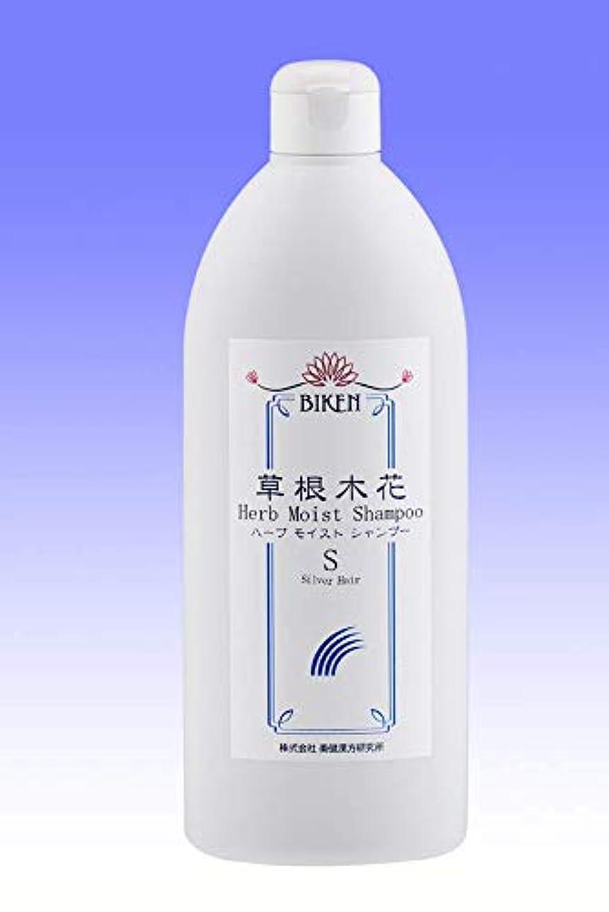 熱一般的な命令「草根木花 ハーブ モイストシャンプー No.2」 400m リンスイン アミノ酸系洗浄剤?白髪対策にヘマチン配合 シェアドコスメ(男女共用)