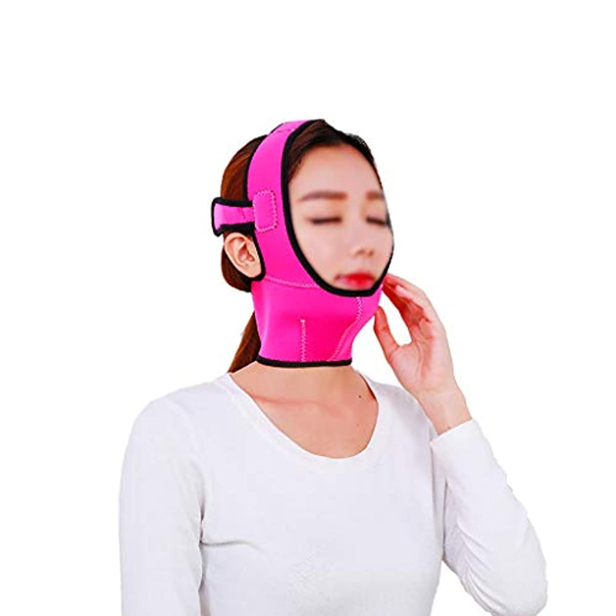 ケニア記憶均等にGLJJQMY 顔と首のリフトの男性と女性のフェイスリフトのアーティファクトは、マスクのリラックスしたあごの肌を引き締め首の肌を強化収縮リフトピンクの包帯を強化 顔用整形マスク